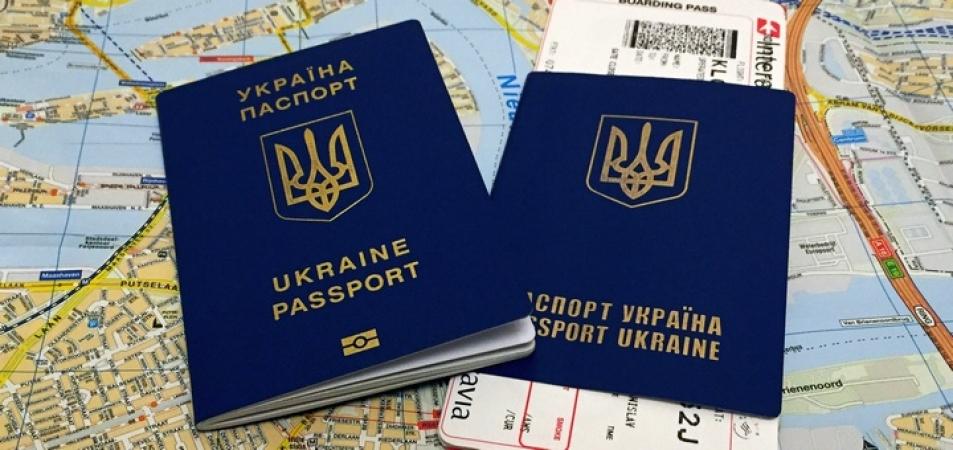 Биометрический загранпаспорт и виза
